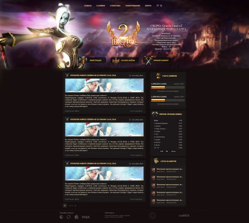 Linage 2 PSD Template