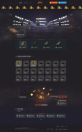 World of Tanks Cases Area Website PSD Template